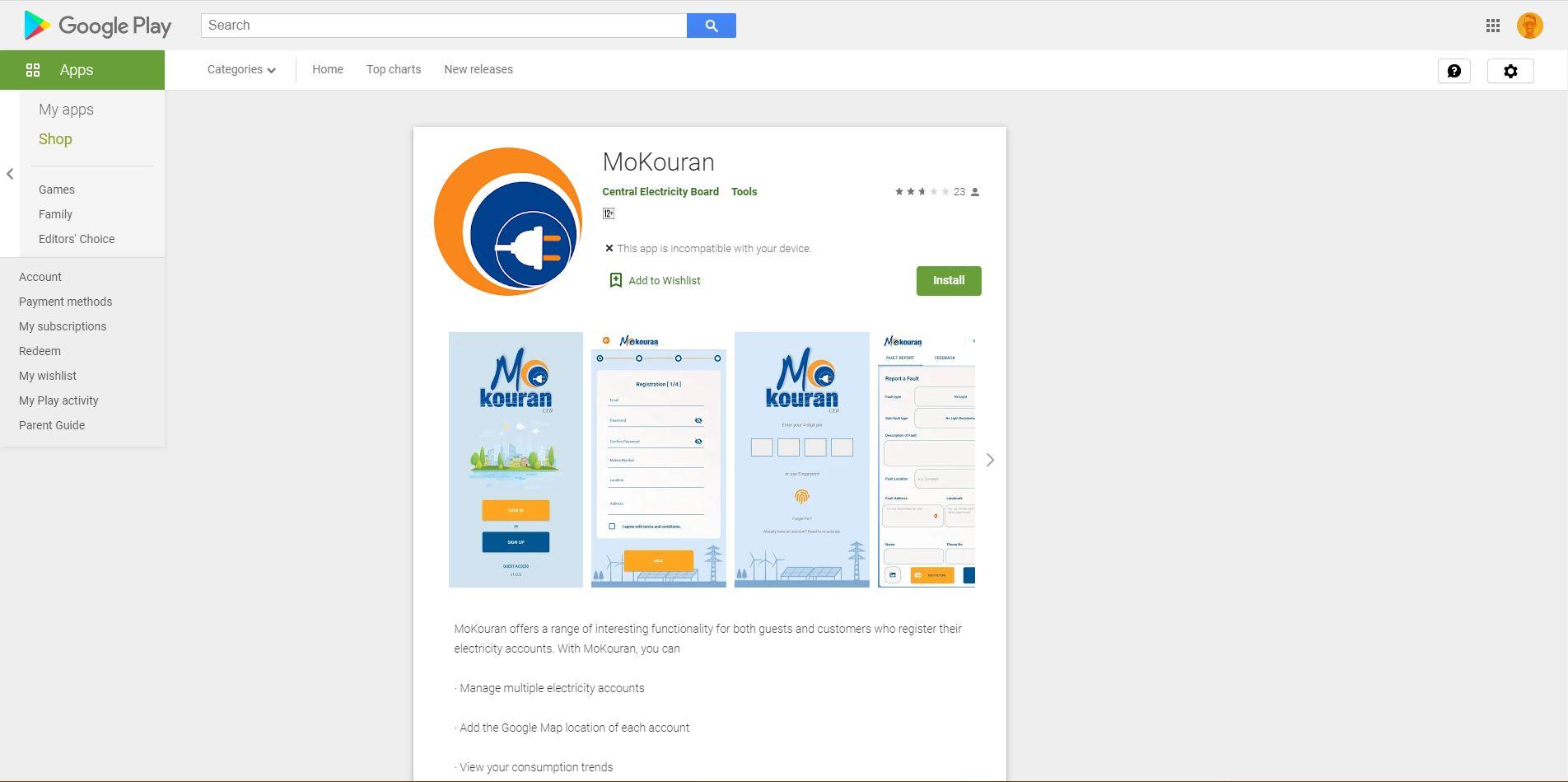 CEB-Digital-Marketing-Mauritius-Ecommerce-Utilities